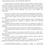 Инструкције за отпочињање тренажног процеса врхунских спортиста и осталих спортиста у систему спорта републике Србијe